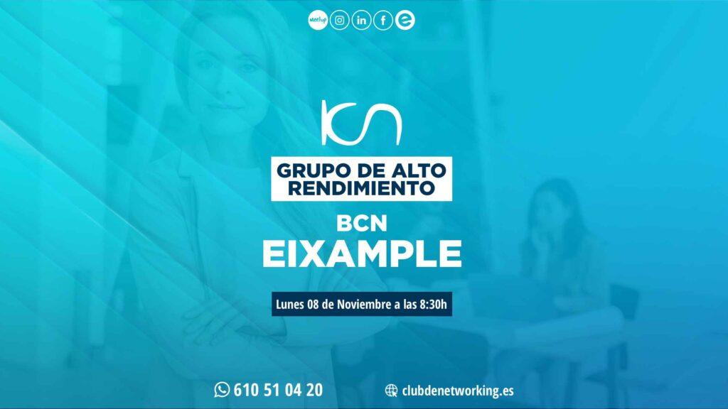gar 08 11 EIXAMPLE 1024x576 - GAR Sevilla La Palmera - networking coworking emprededores empresarios