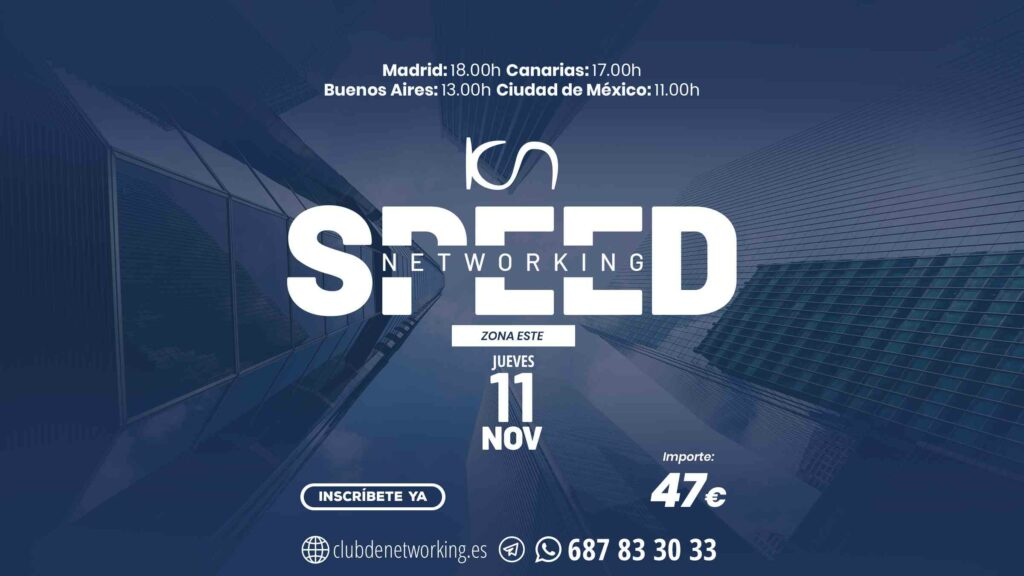 speed 11 11 ESTE 1024x576 - GAR Sevilla Centro - networking coworking emprededores empresarios